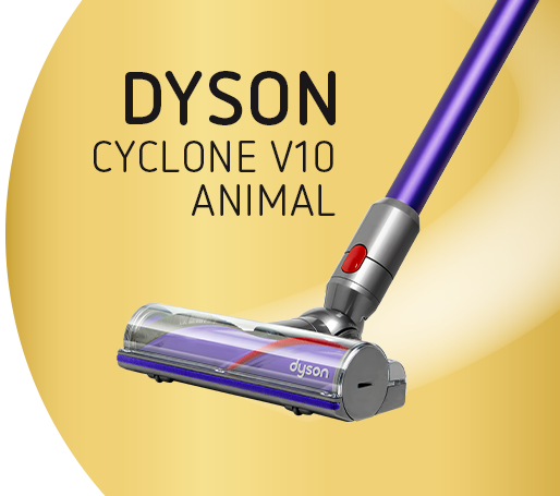 dyson-img-dyson.png